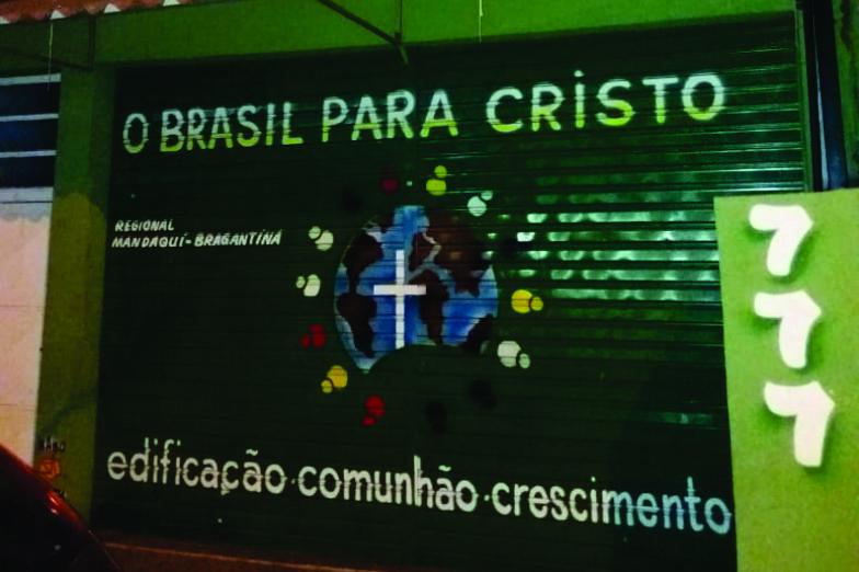 Foto de OBPC PARQUE DO CARMO