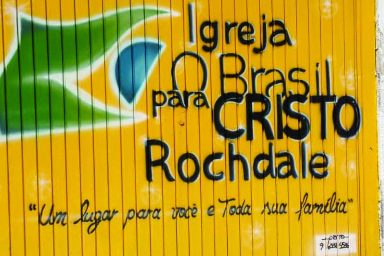 Foto de OBPC ROCHDALE